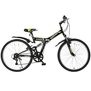 ORKAN Hybrid Full Suspension Mountain Bike
